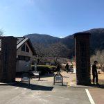 冬キャンプ 田貫湖キャンプ場でレンコンテント初設営